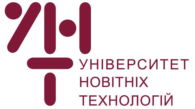 Університет новітніх технологій