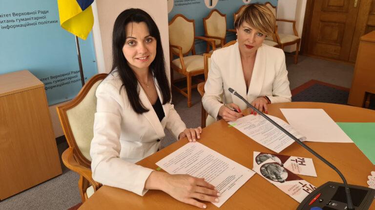 Read more about the article Меморандум про співробітництво з Комітетом гуманітарної політики ВРУ