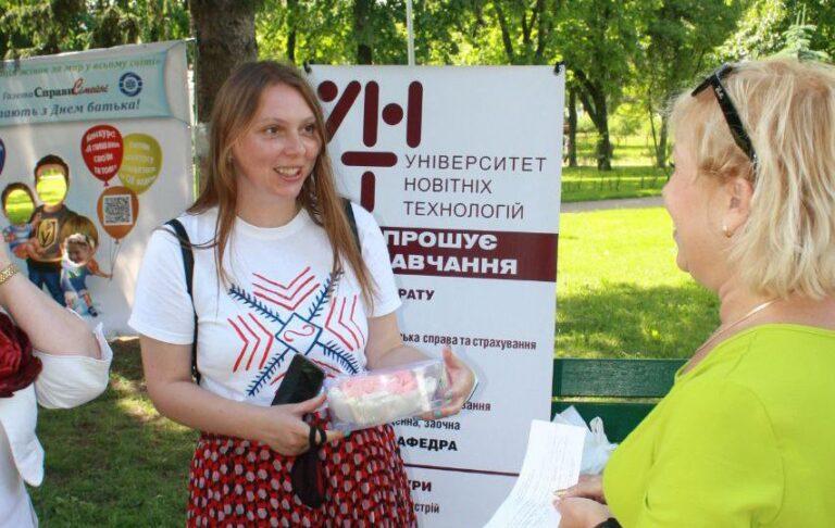 Read more about the article Лотерея до Дня батька: хто щасливчик?